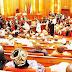 Senate Passes 'Not Too Young To Run' Bill