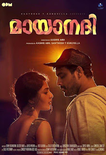 Mayaanadhi (2017) Malayalam Full Movie DVDRip 700MB