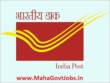 Post Office Recruitment 2021. India Post Recruitment 2021