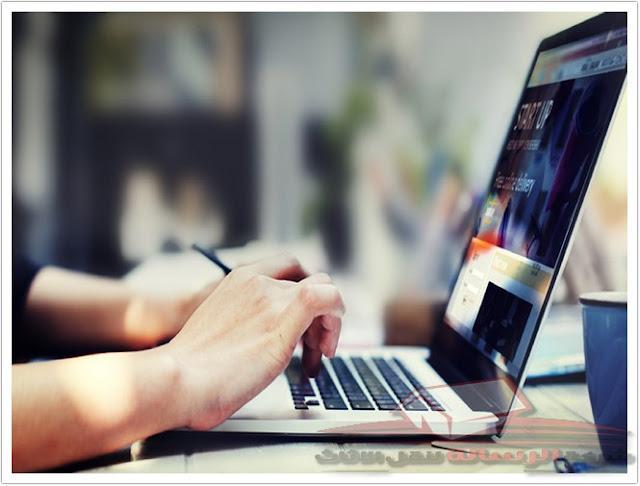 التسويق الرقمي - تحويل التسويق