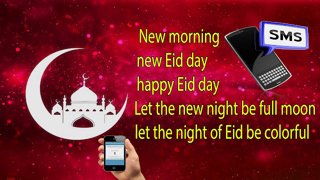 Eid Mubarak Wishes Whatsapp Status