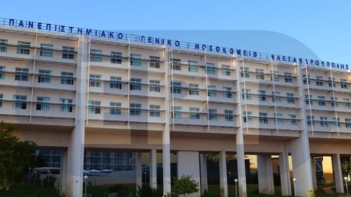 Κορονοϊός: Νέοι θάνατοι στο ΠΓΝΑ - Πιέζεται το Νοσοκομείο Αναφοράς