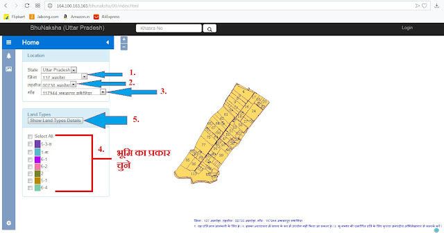 up bhu naksha - how to check Land Map record on UP bhu naksha