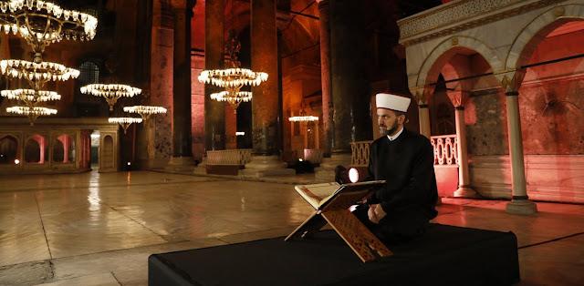 """""""Τζαμί η Αγία Σοφιά, όπως ήθελε ο Σουλτάνος Μωάμεθ"""""""
