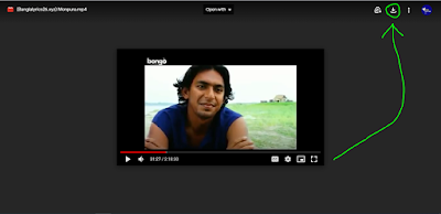 .মনপুরা. ফুল মুভি | .Monpura. Full Hd Movie Watch