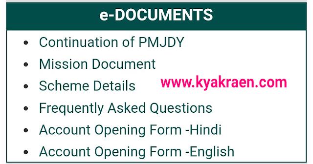 jan dhan yojana account online kaise khole.pm jan dhan account form download