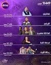 موعد عرض مسلسل البرنس بطولة محمد رمضان على قناة DMC ومواعيد الإعادة رمضان 2020