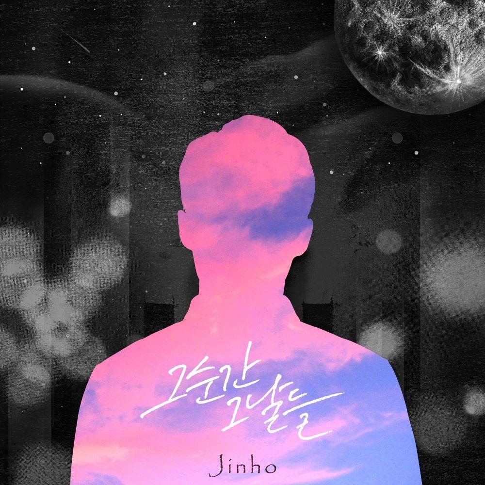 JINHO – 그 순간 그날들 – Single