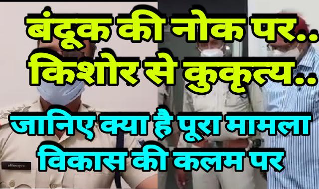 Jabalpur news,taza khabar