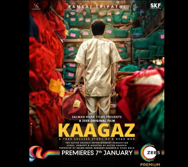 Pankaj Tripathi, Monal Gajjar, Satish Kaushik new movie kaagaz