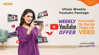 Ufone Weekly Youtube Package
