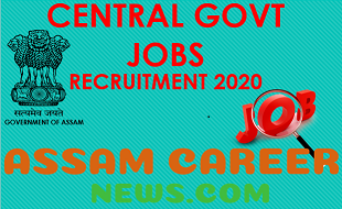 UGC Recruitment 2020 : Apply Online For 11 Statistical Assistant Vacancy