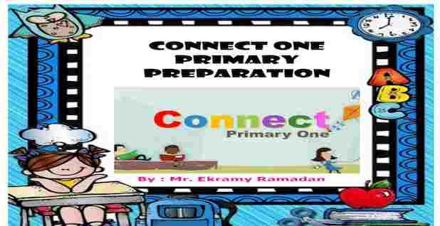دفتر تحضير منهج connect للصف الاول الابتدائي الترم الاول 2021