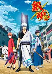 Gintama. Gin no Tamashii-hen Episodio 3