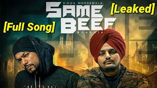 Downlod Same Beef full mp3 Song by Sidhu Moosewala