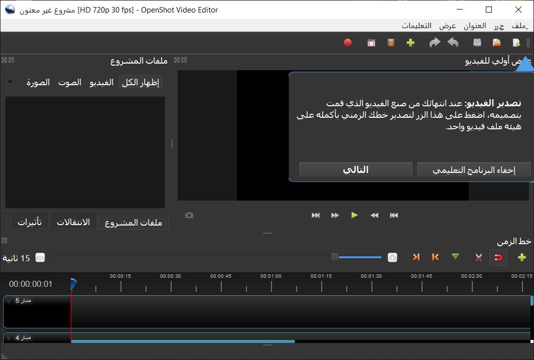 تحميل برنامج تبطيئ الفيديو للكمبيوتر