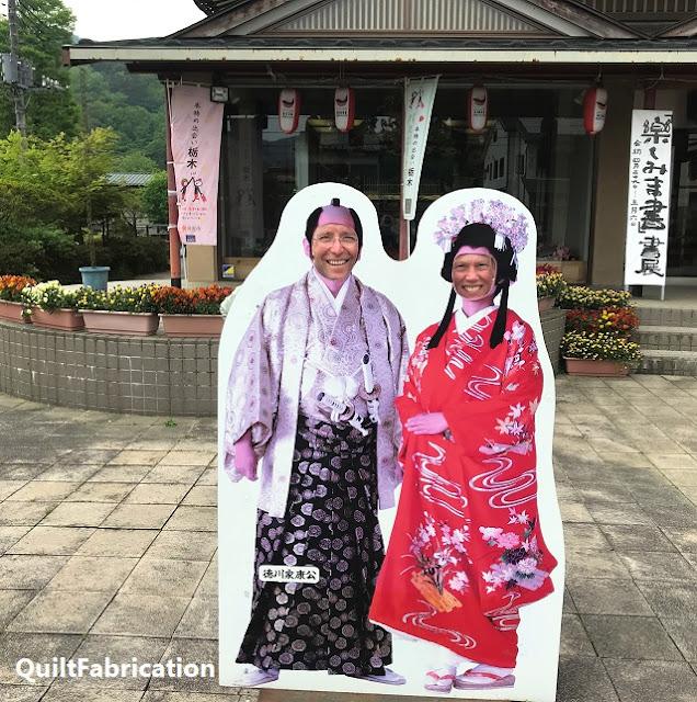 pseudo kimono