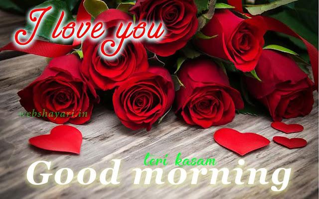 romantic good morning  hd
