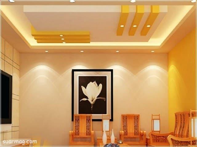 اسقف جبس بورد للصالات مستطيلة 2 | Gypsum Ceiling For Rectangular Halls 2