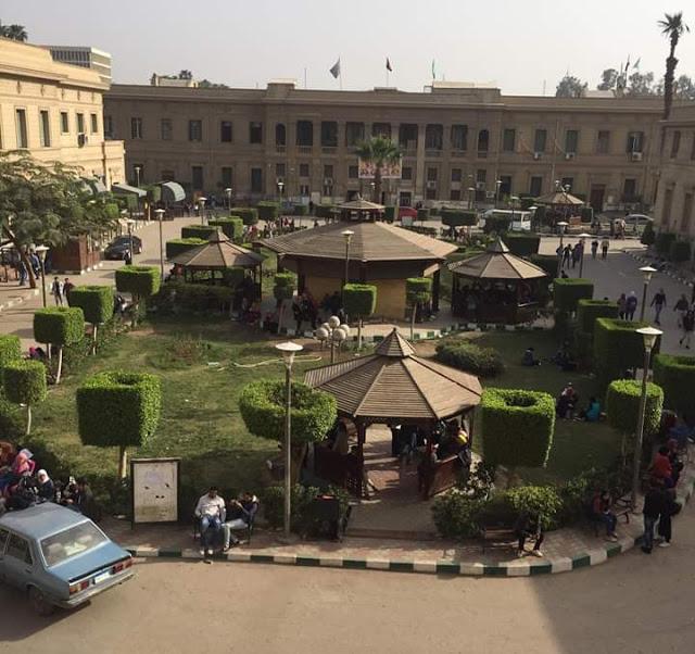 قسم الجغرافيا جامعة القاهرة