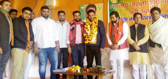 Bhartiya Janta Yuva Morcha will be built at booth level: Manish Yadav