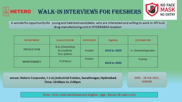 Hetero Labs | Walk-in for Freshers in Production/Maintenance on 28th Feb 2021