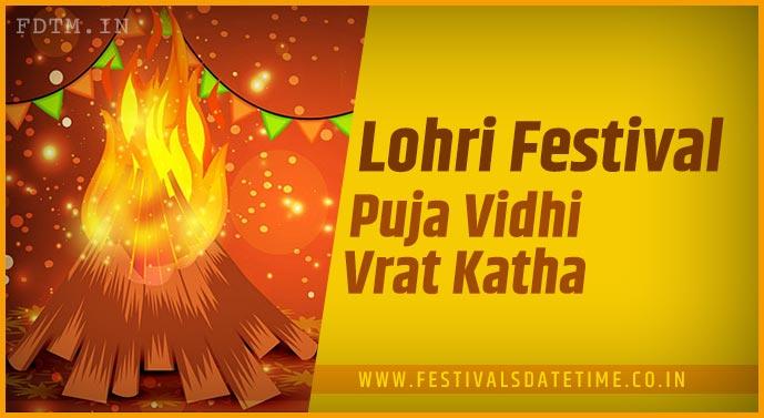 Lohri Puja vidhi and Lohri Vrat Katha