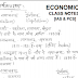 Hand Written Complete Economics Class Notes PDF Download in Hindi
