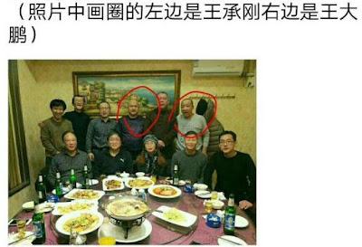 辽宁大连维权人士王承刚、王大鹏分别获刑1年6个月和1年2个月
