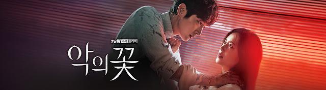韓劇-惡之花-線上看