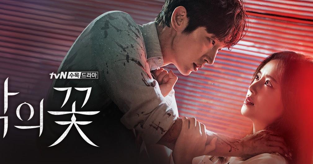 韓劇-惡之花-線上看-李準基和文彩元懸疑愛情故事 - KPN 韓流網