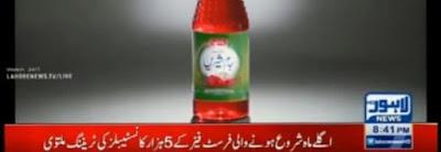 Punjab Police New Update