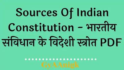 Sources Of Indian Constitution In Hindi - भारतीय संविधान के विदेशी स्त्रोत PDF - GyAAnigk