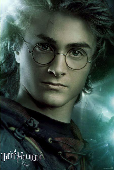 Harry Potter (Series) Online