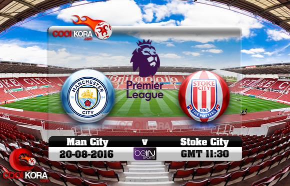 مشاهدة مباراة ستوك سيتي ومانشستر سيتي اليوم 20-8-2016 في الدوري الإنجليزي