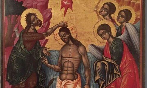 Εικόνα, 19ου αιώνα, με παράσταση τη Βάπτιση του Χριστού που είχε κλαπεί από το δωδεκάορτο του τέμπλου της Ιεράς Μονής της Κοίμησης της Θεοτόκου Βισικού στον Καλουτά, του Κεντρικού Ζαγορίου Ιωαννίνων, επεστράφη στις 31 Ιουλίου 2020.