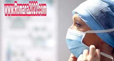 أخبار العالم إعلان أول حالة وفاة بفيروس كورونا المستجد corona virus في العراق iraq