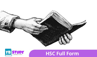 HSC Full Form | Higher Secondary Certificate