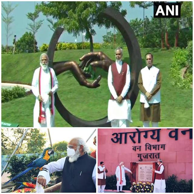 Narendr Modi opening Aarogya Forest
