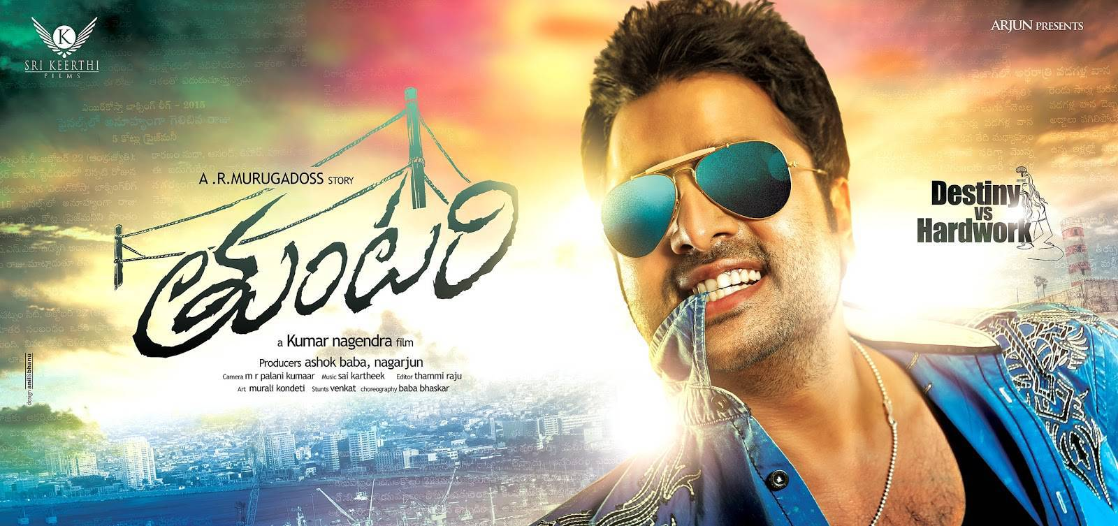 Nara Rohit's Tuntari Telugu Movie First Look Poster and Wallpapers