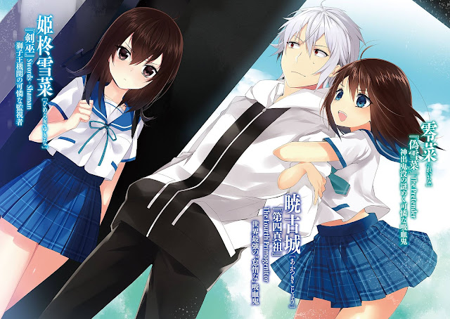 Strike the Blood (Novela Ligera en español)