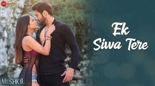 Ek Siwa Tere Lyrics | Md Irfan | Vardan Singh | Anjaan Sagri