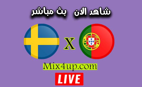 نتجة مباراة البرتغال والسويد اليوم 14-10-2020 دوري الأمم الأوروبية