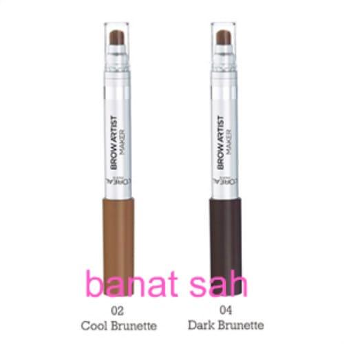 قلم تحديد الحواجب(Eyebrow Pencil)-أدوات المكياج واسمائها بالصور