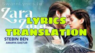 Zara Zara Lyrics in English | With Translation | – Stebin Ben