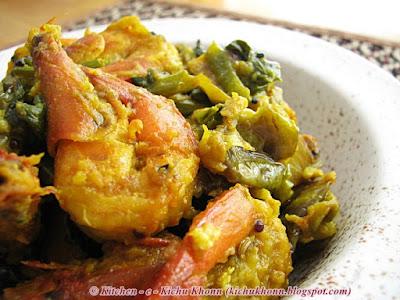 https://www.google.co.in/?gws_rd=ssl#q=pui+chingri+%2F+prawns+with+malabar+spinach+kichu+khon&*