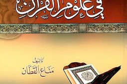 Ikhtisar Mabahits fi 'Ulumil-Qur'an (Tema 1-6)