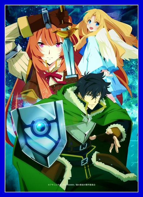 The Rising of the Shield Hero Anime 2019