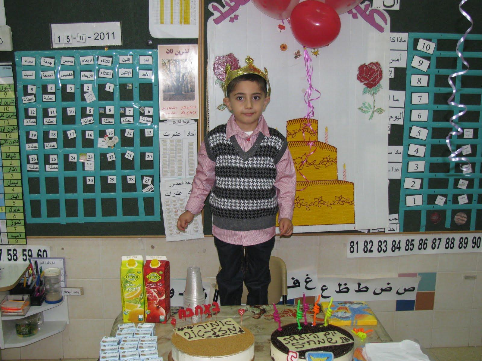 مدونة السنافر عيد ميلاد سعيد يا أمير