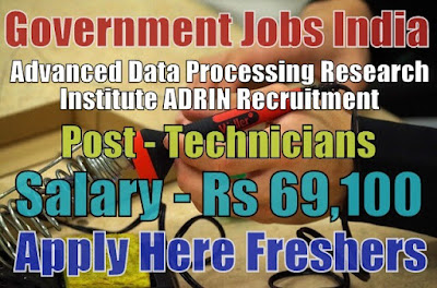 ADRIN Recruitment 2019
